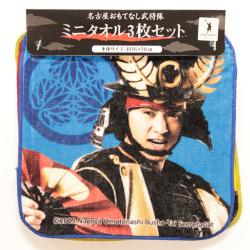 名古屋おもてなし武将隊 ミニタオル3枚セット